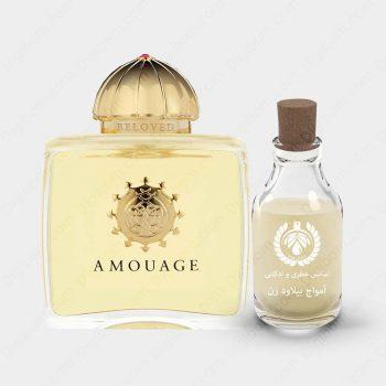 اسانس آمواج بیلاود زن – Amouage Beloved Woman Essence