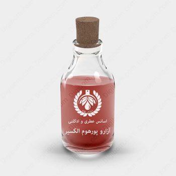 عطر آزارو پورهوم الکسیر – Azzaro Pour Homme Elixir