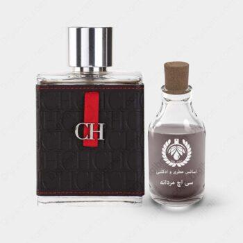 carolinaherrerachm1