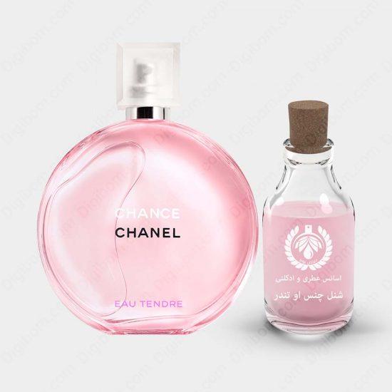 عطر شنل چنس او تندر – Chanel Chance Eau Tendre