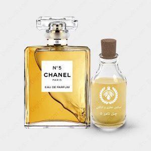 chaneln°51 300x300 - زنی که خوش بو ترین عطر را تولید کرد