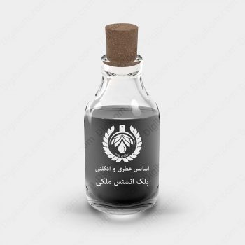 عطر چوپارد بلک انسنس ملکی – Chopard Black Incense Malaki