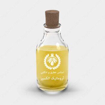 اسانس کلینیک آروماتیکس الکسیر – Clinique Aromatics Elixir Essence