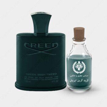 اسانس کرید گرین ایریش توید – Creed Green Irish Tweed Essence