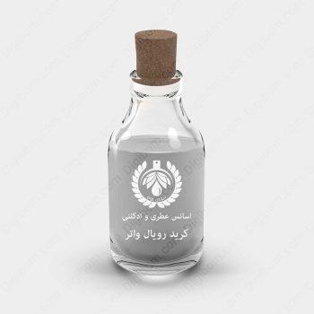 عطر کرید رویال واتر – Creed Royal Water Essence