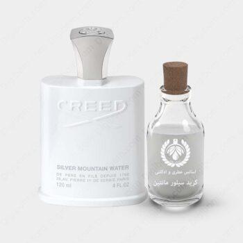 اسانس کرید سیلور مانتین واتر – Creed Silver Mountain Water Essence