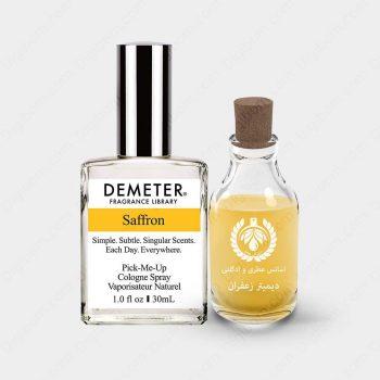 عطر دیمتر زعفران – Demeter Saffron Essence