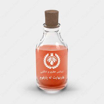 diorfahrenheitleparfum2 350x350 - اسانس دیور فارنهایت له پارفوم - Dior Fahrenheit Le Parfum Essence
