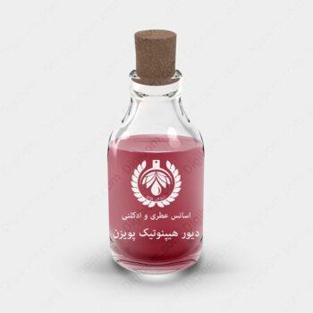 اسانس دیور هیپنوتیک پویزن – Dior Hypnotic Poison Essence