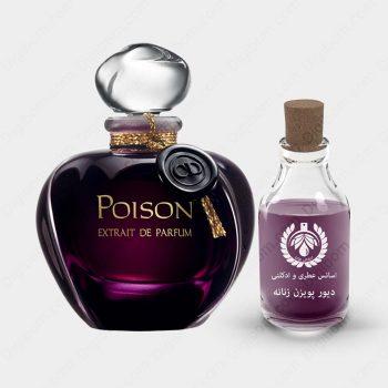 اسانس دیور پویزن – Dior Poison Essence