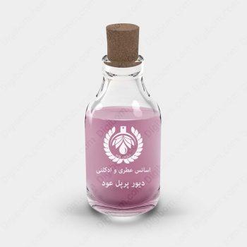 عطر دیور پرپل عود – Dior Purple Oud Essence