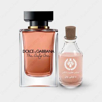 عطر دولچه گابانا د اونلی وان – Dolce & Gabbana The Only One Essence