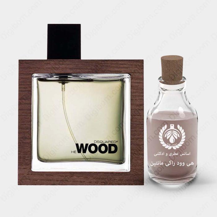عطر دسکوارد² هی وود راکی مانتین وود – DSQUARED² He Wood Rocky Mountain Wood