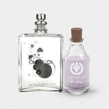 اسانس اسنتریک مولکولز مولکول 01 – Escentric Molecules Molecule 01 Essence