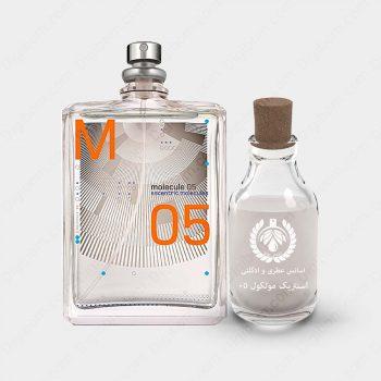 عطر اسنتریک مولکولز مولکول 05 – Escentric Molecules Molecule 05