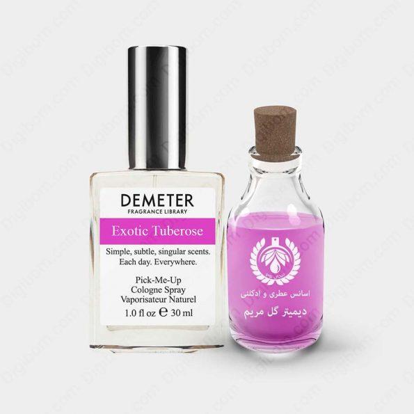اسانس دیمتر گل مریم – Demeter Exotic Tuberose Essence