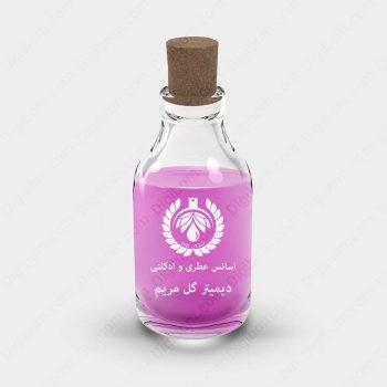 عطر دیمتر گل مریم – Demeter Exotic Tuberose Essence