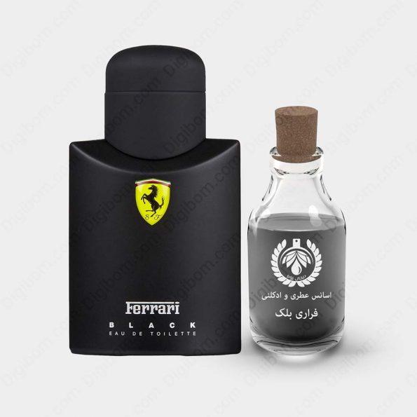 اسانس فراری بلک – Ferrari Black Essence