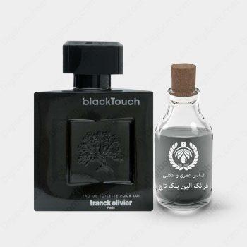 عطر فرانک اولیویر بلک تاچ – Franck Olivier Black Touch