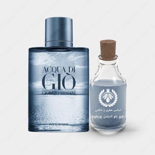 عطر جیورجیو آرمانی آکوا دی جیو بلو ادیشن پورهوم – Giorgio Armani Acqua di Gio Blue Edition Pour Homme Essence