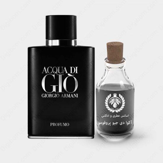 اسانس جیورجیو آرمانی آکوا دی جیو پروفومو – Giorgio Armani Acqua di Gio Profumo Essence