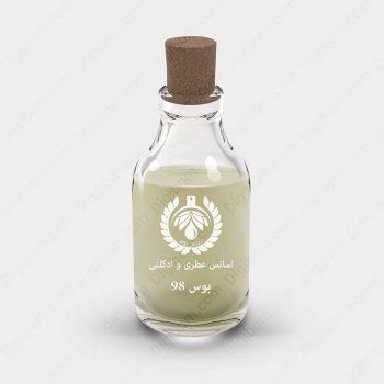 عطر هوگو بوس باتلد – Hugo Boss Bottled Essence