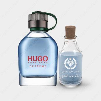 اسانس هوگو بوس هوگو اکسترم مردانه – Hugo Boss Hugo Extreme Men Essence