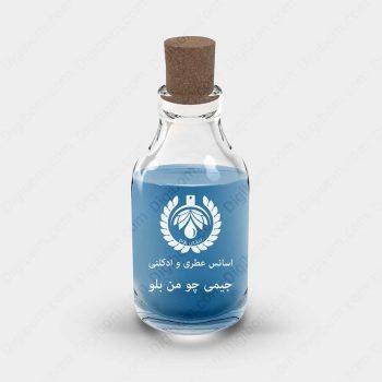 عطر جیمی چو من بلو – Jimmy Choo Man Blue Essence
