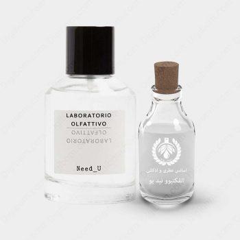 laboratorioolfattivoneedu1