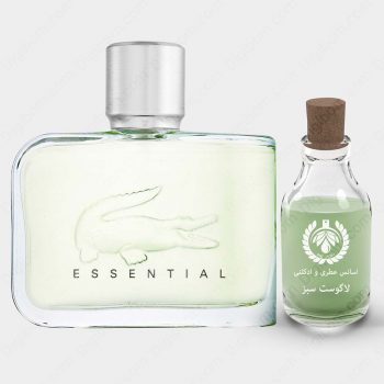 lacosteessential1