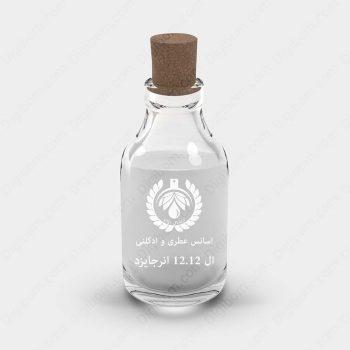 اسانس لاگوست ال 12.12 انرجایزد – Lacoste L.12.12 Energized Essence