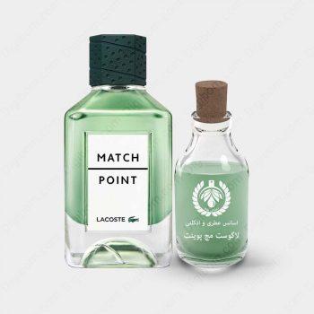عطر لاگوست مچ پوینت – Lacoste Match Point