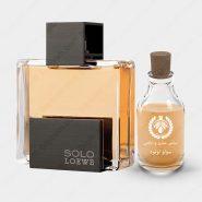عطر لووه سولو لووه – Loewe Solo Loewe Essence