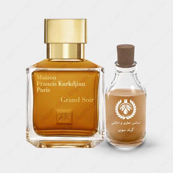 اسانس میسون فرانسیس کورکجان گرند سویر – Maison Francis Kurkdjian Grand Soir Essence