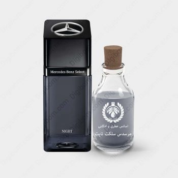 اسانس مرسدس بنز سلکت نایت – Mercedes Benz Select Night Essence