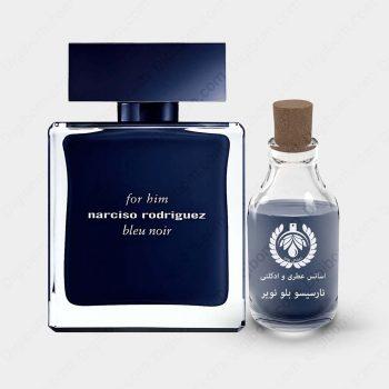 اسانس نارسیس رودریگز فور هیم بلو نویر – Narciso Rodriguez For Him Bleu Noir Essence