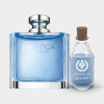 عطر ناتیکا وویاژ – Nautica Nautica Voyage