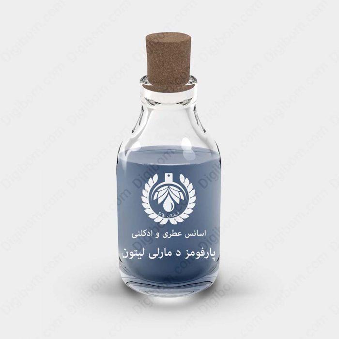 اسانس پارفومز د مارلی لیتون – Parfums De Marly Layton Essence