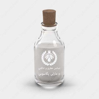 عطر پارفومز د مارلی پگاسوس – Parfums De Marly Pegasus
