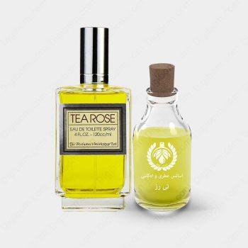perfumersworkshoptearose1