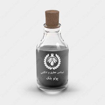 عطر رالف لورن پولو مشکی بلک – Ralph Lauren Polo Black Essence