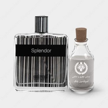 اسانس سریس اسپلندور بلک – Seris Splendor Black Essence