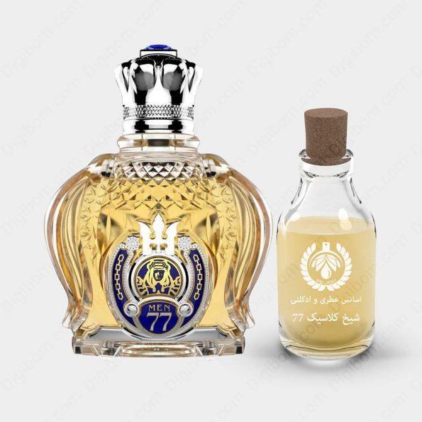عطر شیخ اپیولنت کلاسیک شماره 77 – Shaik Opulent Classic No 77