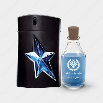اسانس تیری موگلر آنجل – Thierry Mugler Angel Men Essence