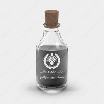 عطر تروساردی ماسک نویر پرفیوم اینهانسر – Trussardi Musc Noir Perfume Enhancer