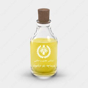 عطر ورساچه یلو دیاموند اینتنس – Versace Yellow Diamond Intense Essence