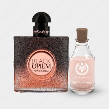 اسانس ایوسن لورن بلک اوپیوم فلورال شوک – Yves Saint Laurent Black Opium Floral Shock Essence